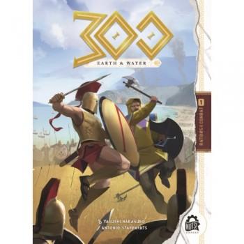 300 : La Terre et l'Eau